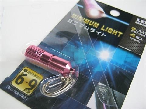 2013-10-14_MINIMUM-LIGHT_04.JPG