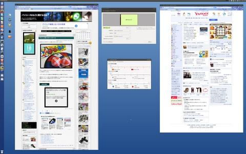 2013-10-18_Ubuntu1310_UP_27.jpg