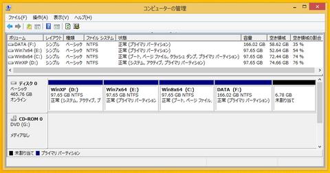2013-10-19_PJ-W81-UPG_02.png