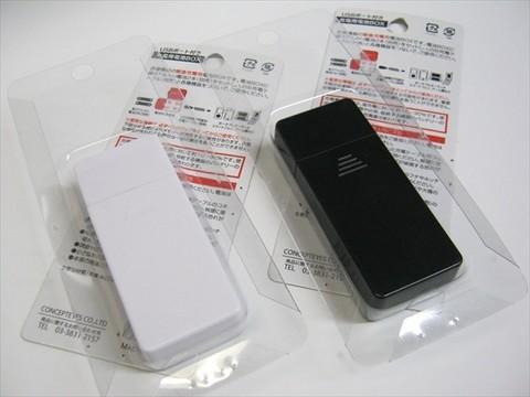 2013-11-01_USB-BOX_04.JPG