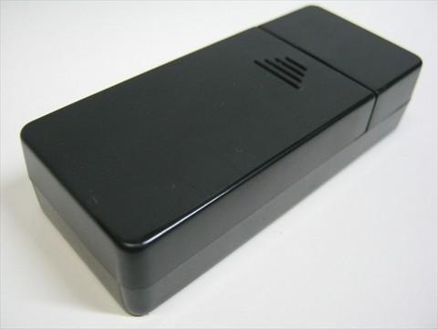 2013-11-01_USB-BOX_06.JPG