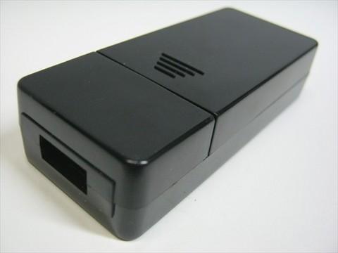 2013-11-01_USB-BOX_07.JPG
