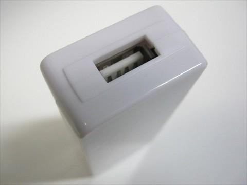 2013-11-01_USB-BOX_14.JPG