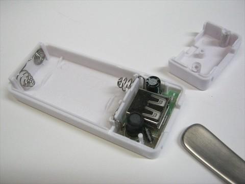 2013-11-01_USB-BOX_17.JPG