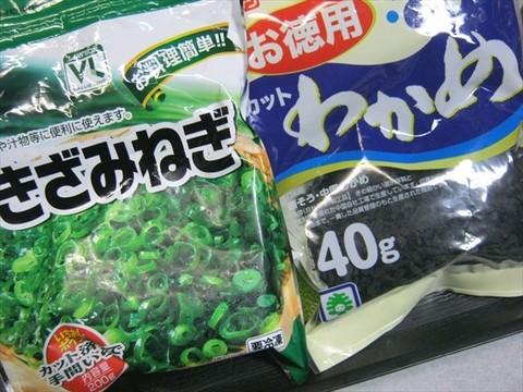 2013-11-02_Cando_28.JPG