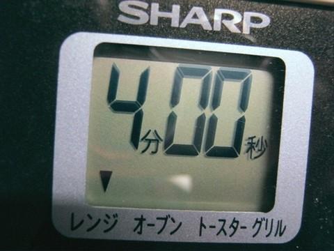 2013-11-02_Cando_34.JPG
