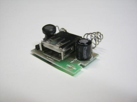 2013-11-03_USB-BOX_29.jpg