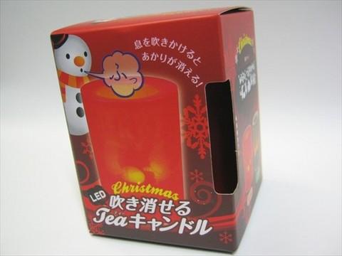 2013-11-04_LED-Tea-Candle_03.JPG