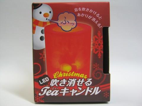 2013-11-04_LED-Tea-Candle_04.JPG