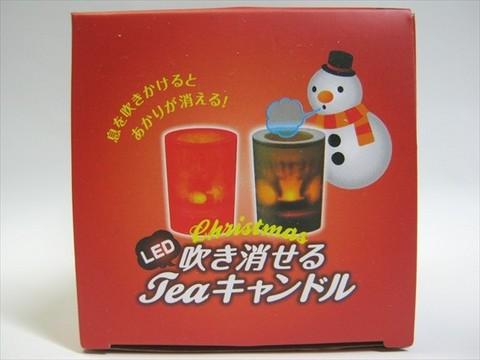 2013-11-04_LED-Tea-Candle_08.JPG
