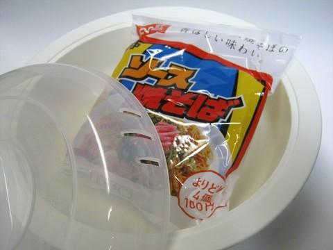 2013-11-08_Yakisoba_01.JPG