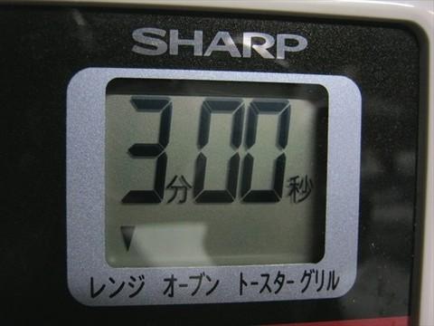 2013-11-08_Yakisoba_08.JPG