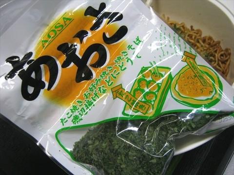 2013-11-08_Yakisoba_21.JPG