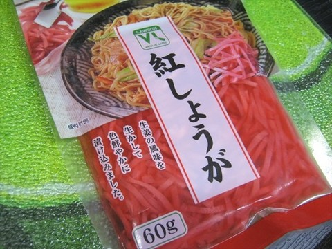 2013-11-08_Yakisoba_24.JPG