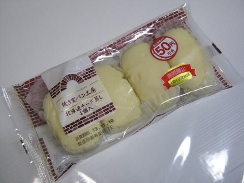 2013-11-11_discount-food_02.JPG