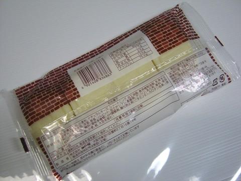 2013-11-11_discount-food_03.JPG