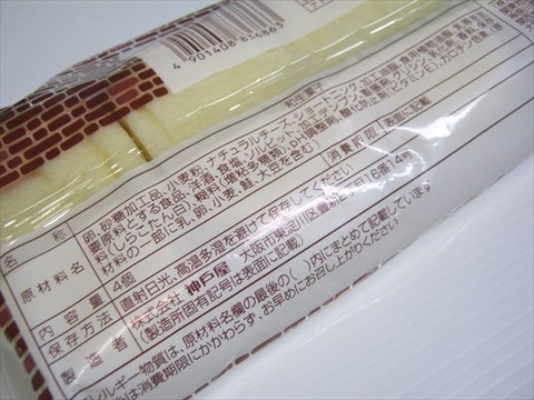 2013-11-11_discount-food_04.JPG