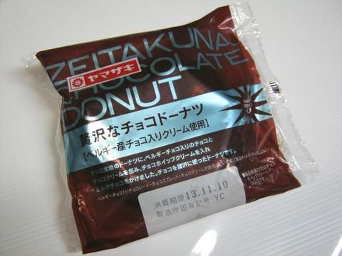 2013-11-11_discount-food_09.JPG