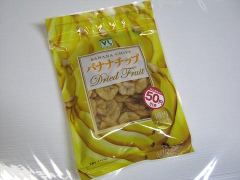 2013-11-11_discount-food_17.JPG
