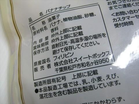 2013-11-11_discount-food_19.JPG