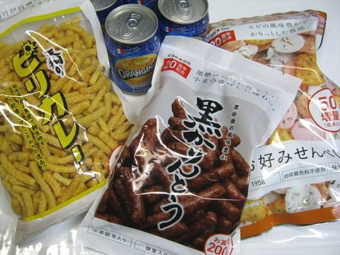 2013-11-12_CanDo_food_01.JPG