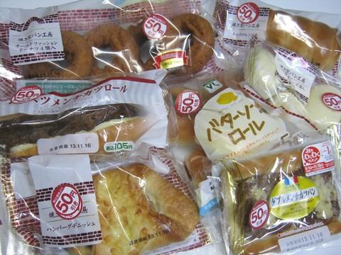 2013-11-16_discount-food_01.JPG