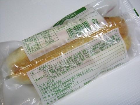 2013-11-16_discount-food_07.JPG