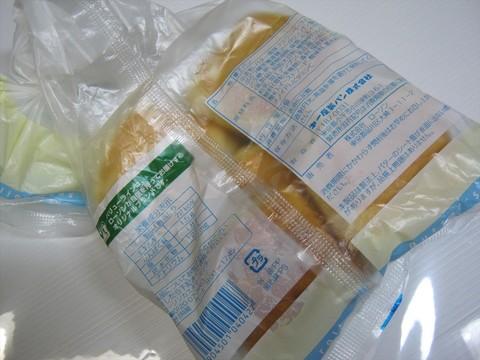 2013-11-16_discount-food_11.JPG