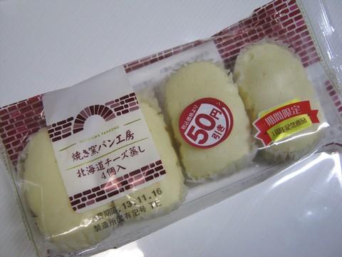 2013-11-16_discount-food_28.JPG