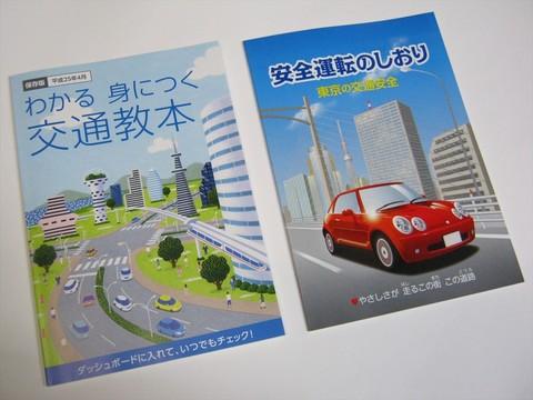 2013-11-20_license_05.JPG