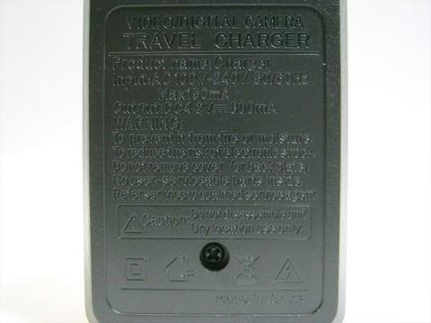 2013-11-23_Amazon_XM-L_T6_85.JPG