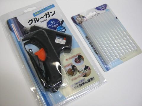 2013-11-26_Cando_Glue-Gun_02.JPG