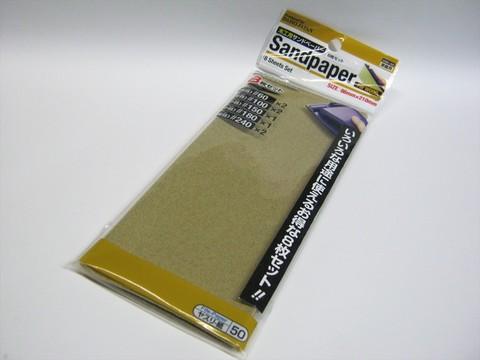 2013-11-29_sandpaper_01.JPG
