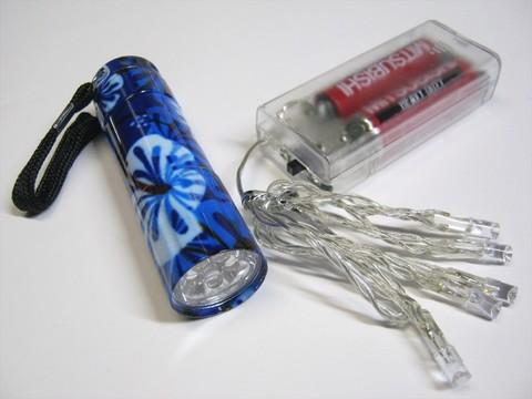 2013-12-05_Blue_LED_Launcher_03.JPG
