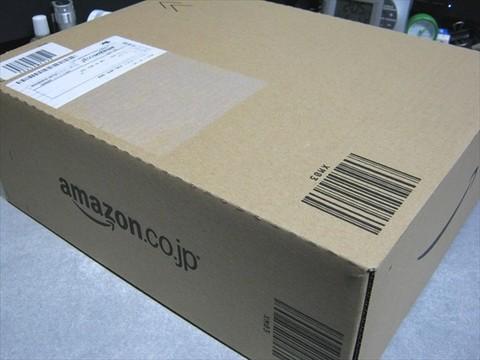 2013-12-09_Amazon_CREE_Q5_02.JPG