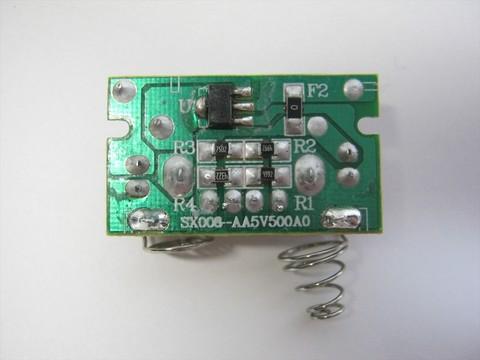 2013-12-21_Mod_1AA_Launcher9_10.JPG