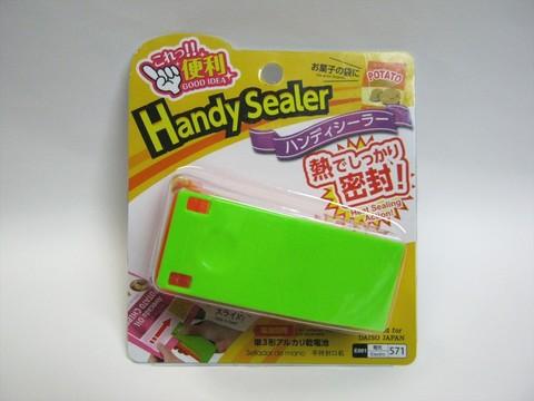 2013-12-23_Handy-Sealer_01.JPG