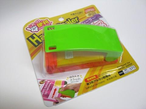 2013-12-23_Handy-Sealer_03.JPG
