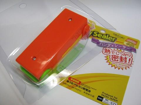 2013-12-23_Handy-Sealer_06.JPG