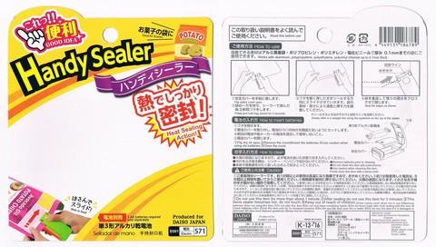 2013-12-23_Handy-Sealer_19.jpg