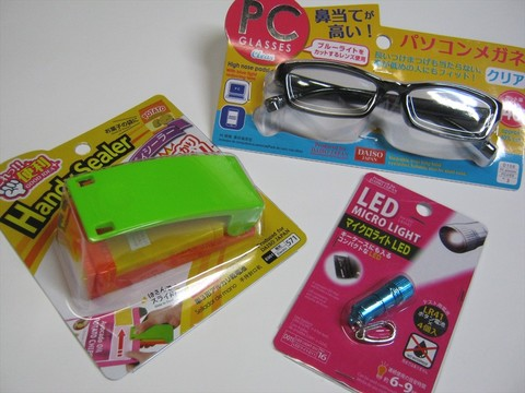 2013-12-23_Handy-Sealer_PC-GLASSES_MICRO-LIGHT.JPG