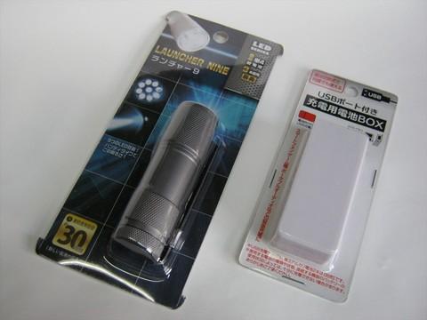 2014-01-04_Mod_Launcher9_PowerLED_02.JPG