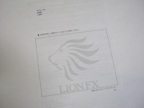 2014-01-09_LIONFX_DM_05.JPG