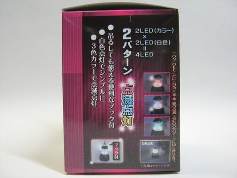 2014-02-04_Mod_4LED_Lantern_05.JPG