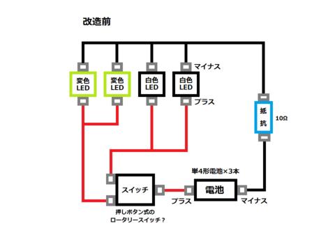 2014-02-04_Mod_4LED_Lantern_26.png