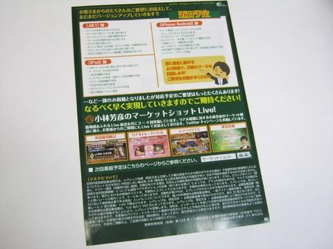 2014-02-05_JFX_08.JPG