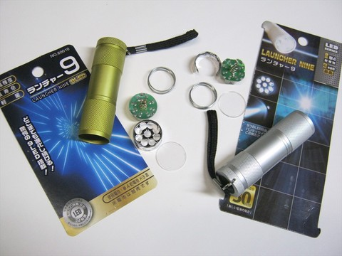 2014-02-15_Launcher9_XP-G_R4_03.JPG