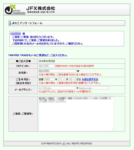 2014-02-26_JFX_10.png