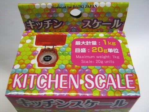 2014-02-27_KITCHEN_SCALE_CLIP_06.JPG