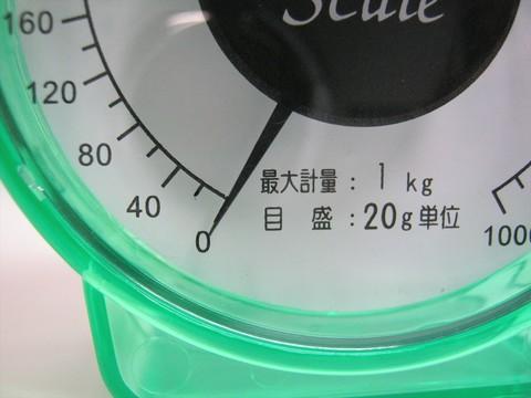 2014-02-27_KITCHEN_SCALE_CLIP_25.JPG